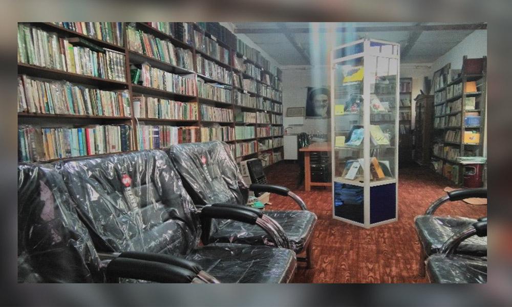 کتابخانه تخصصی افغانستان